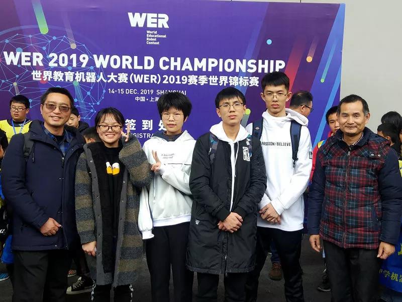 冯弈锦、黄思萌,刘皓源、陈今伶获WER世界锦标赛一等奖